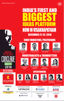 indias-first-and-biggest-ideas-platform-now-in-vizag-ad-times-of-india-bangalore-19-12-2018.png
