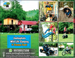 jambughoda-wild-life-camping-at-caravan-serai-ad-times-of-india-ahmedabad-06-12-2018.png