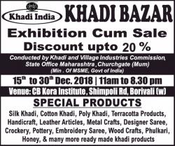 khadi-india-khadi-bazar-exhibition-cum-sale-discount-upto-20%-ad-times-of-india-mumbai-14-12-2018.png