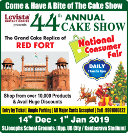 levista-instant-coffee-presents-44th-annual-cake-show-ad-times-of-india-bangalore-14-12-2018.png