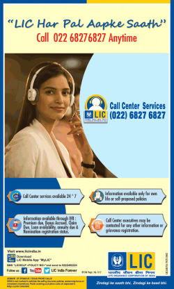 lic-har-pal-aapke-saath-call-center-services-022-6827-6827-ad-times-of-india-mumbai-19-12-2018.png