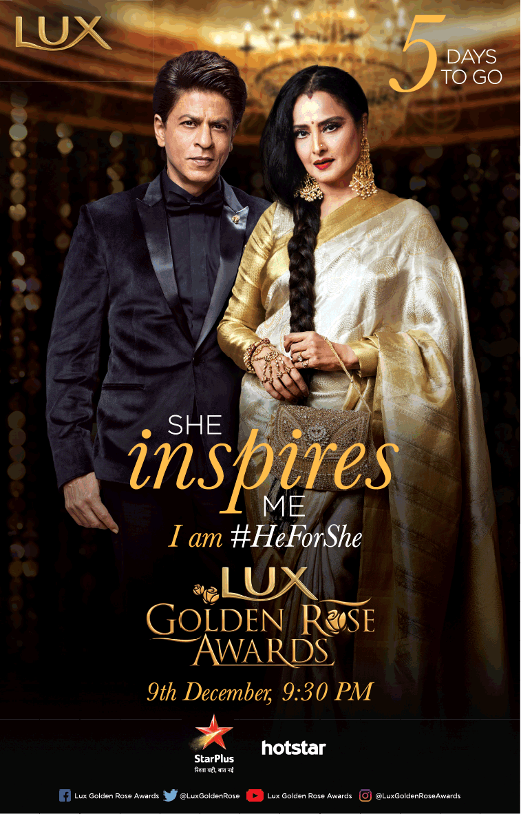 Lux Golden Rose Awards 9th December on Star Plus & Hotstar Ad in