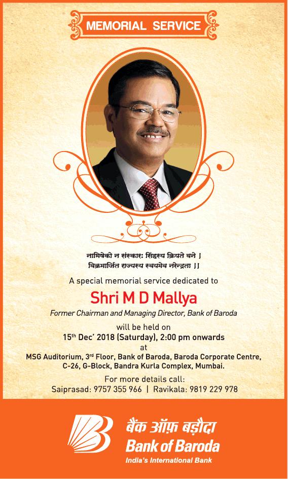 m-d-mallya-obituary-ad-times-of-india-mumbai-13-12-2018.png