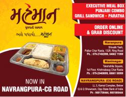 mahaman-now-in-navrangpura-cg-road-ad-ahmedabad-times-06-12-2018.png