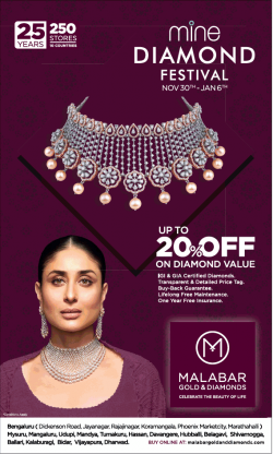 malabar-gold-and-diamonds-upto-20%-off-ad-times-of-india-bangalore-07-12-2018.png