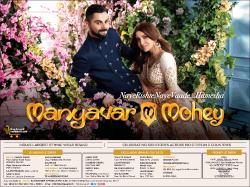 manyavar-mohey-naye-rishte-naye-vaade-hamesha-ad-delhi-times-02-12-2018.png
