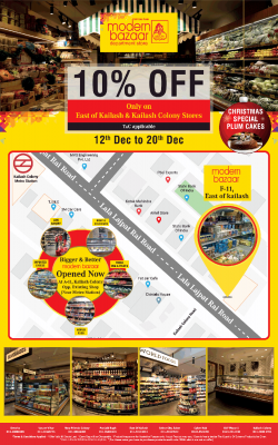 modern-bazar-10%-off-christmas-special-ad-delhi-times-15-12-2018.png