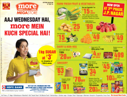 more-mega-store-aaj-wednesday-hai-more-mein-special-hai-ad-times-of-india-bangalore-05-12-2018.png