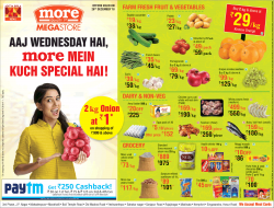 more-mega-store-ajj-wednesday-hai-more-mein-kuch-special-hai-ad-times-of-india-bangalore-26-12-2018.png