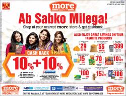 more-supermarket-ab-sabko-milega-ad-times-of-india-delhi-01-12-2018.png