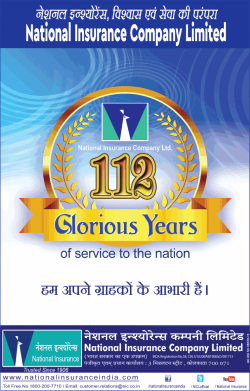 national-insurance-company-limited-112-glorious-years-ad-times-of-india-ahmedabad-26-12-2018.png