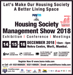 paytm-presents-housing-society-management-show-2018-ad-times-of-india-mumbai-14-12-2018.png