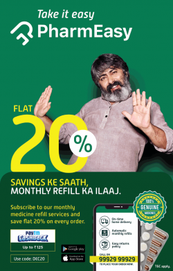 pharmeasy-flat-20%-savings-ke-saath-monthly-refill-ka-ilaaj-ad-times-of-india-mumbai-06-12-2018.png