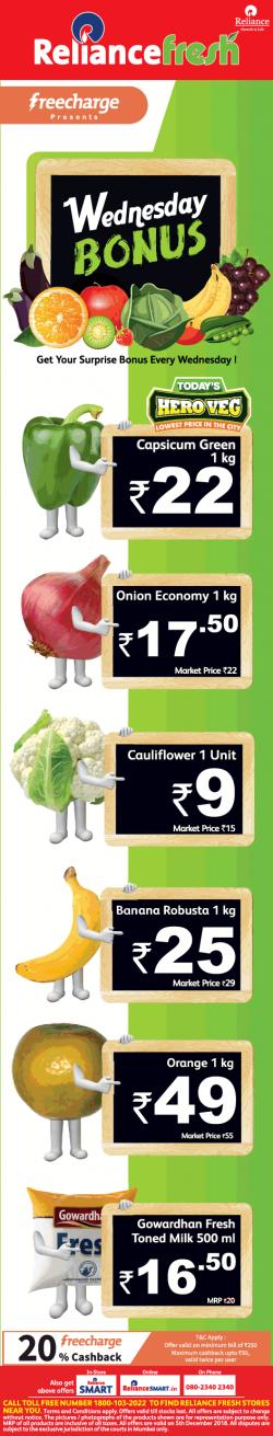 reliance-fresh-wednesday-bonus-ad-times-of-india-bangalore-05-12-2018.png