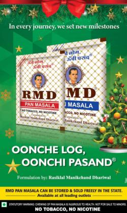 rmd-pan-masala-oonche-log-oonchi-pasand-ad-deccan-chronicle-hyderabad-18-12-2018.png