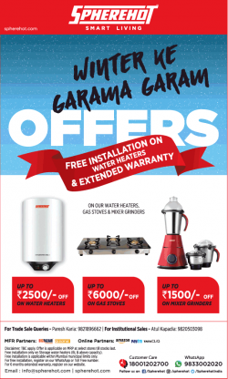 spherhot-smart-living-free-installation-on-water-heaters-ad-times-of-india-mumbai-14-12-2018.png