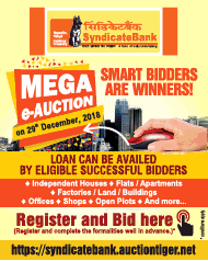 syndicate-bank-smart-bidders-are-winners-ad-times-of-india-hyderabad-27-12-2018.png