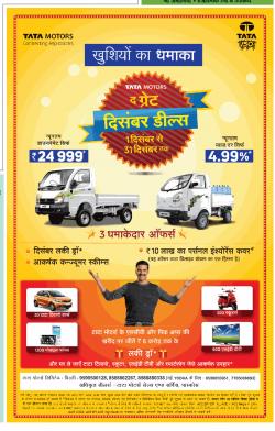 tata-motors-khushiyon-ka-dhamaka-december-deals-ad-dainik-jagran-delhi-13-12-2018.png