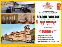 times-kumbhalgarh-fort-resort-season-package-ad-times-of-india-ahmedabad-07-12-2018.png