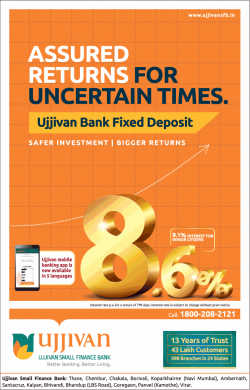 ujjivan-small-finance-bank-assured-returns-for-uncertain-times-ad-times-of-india-mumbai-05-12-2018.png
